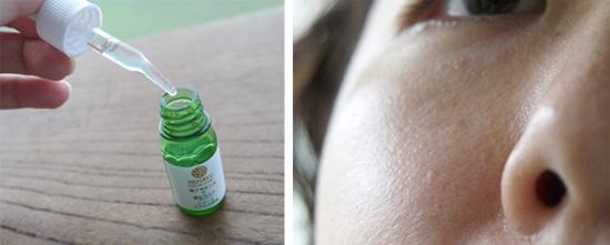 乾燥肌を治す方法 セラミドがポイント