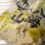 乾燥肌解消食材 【酒粕】