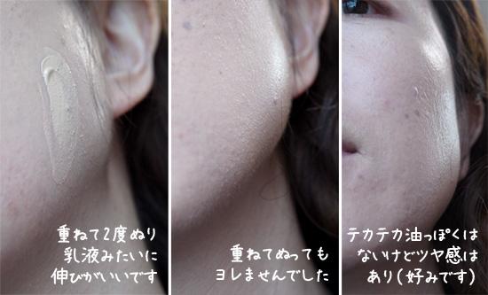 MC BBクリーム 口コミよりリアルな体験談(メイコー化粧品)
