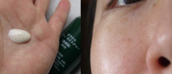 オラクル化粧品 美容液の質感 クチコミ
