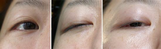オラクル化粧品 アイクリーム 体験レポート