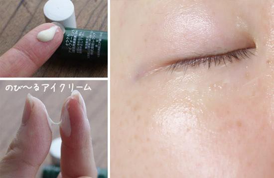 オラクル化粧品 目もと美容液 評判クチコミ