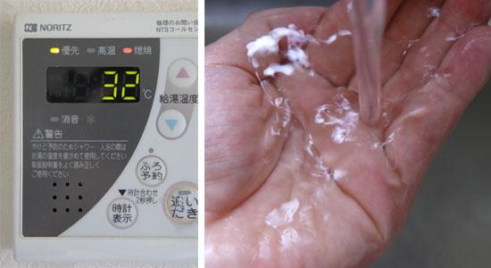 正しい洗顔方法は温度から