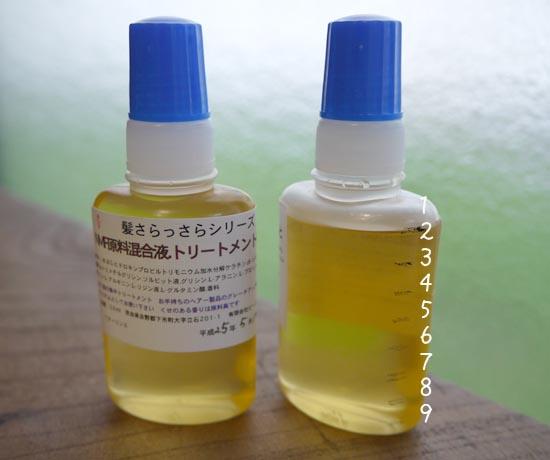 髪タンパク質 NMF原液 トリートメント