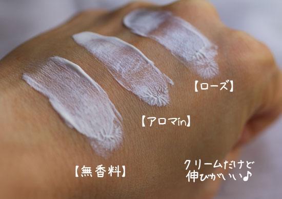 ママバター UVクリーム 3タイプ 比較口コミ
