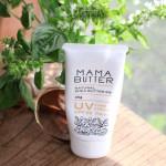 ママバター UVクリーム 口コミ体験談