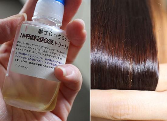 髪にたんぱく質 効果 ツヤ2 口コミ