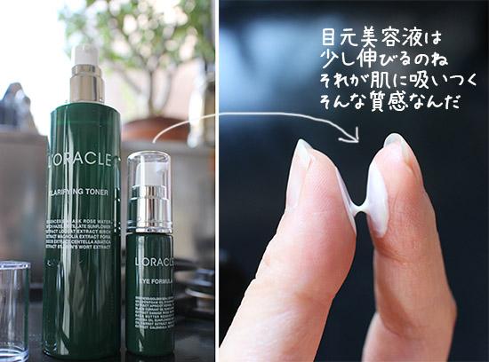 オーガニック化粧品 国産日本製 人気おすすめ