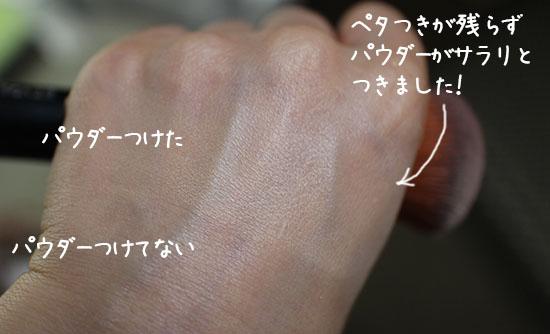 プリュEGFディープモイストマスク 口コミ体験談