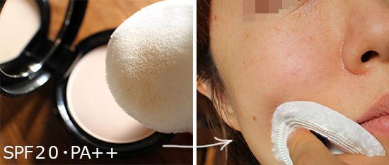 化粧崩れ テカリ防止 ミネラルパウダー 口コミ1