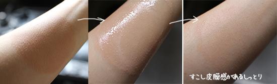 肌ナチュール 炭酸クレンジング 口コミ 使用