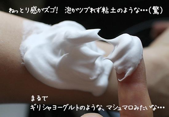 ホワイトショット 口コミ ディープクリア 体験談 1