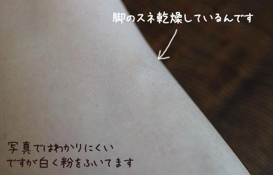 ママバター シアオイル 口コミ ブログ体験談