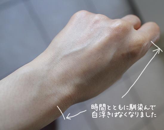 紫外線吸収剤フリー 日焼け止めUVクリーム おすすめ人気