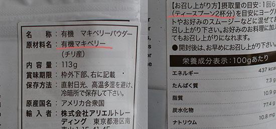スーパーフード サンフード 食べ方 通販口コミ