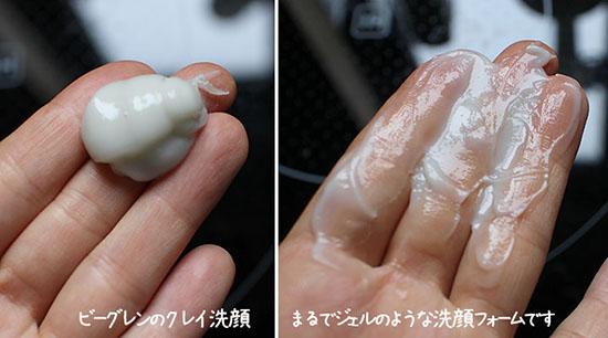 毛穴 黒ずみ角栓 洗顔 おすすめ 口コミ