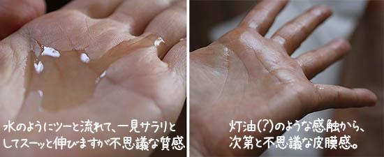 手汗 止める方法 口コミ体験談