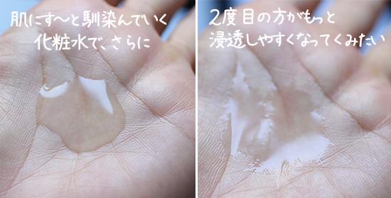 しわ・たるみ改善 化粧水 アンプルール ラグジュアリーデエイジ リフティングクリーム 口コミ体験談