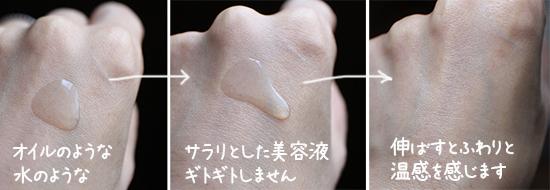 レチノール美容液 効果的な使い方 口コミ 1