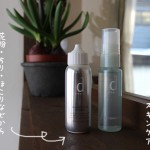 花粉症 スキンケア化粧品 おすすめ口コミ 資生堂