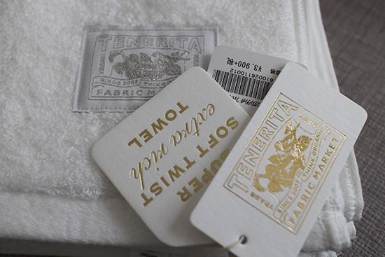 高級タオル テネリータ エキストラリッチ 口コミ体験ブログ