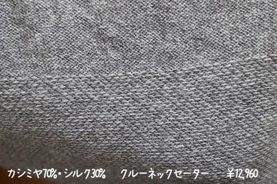 日本製ニット NUONE ブランド おすすめ 口コミ