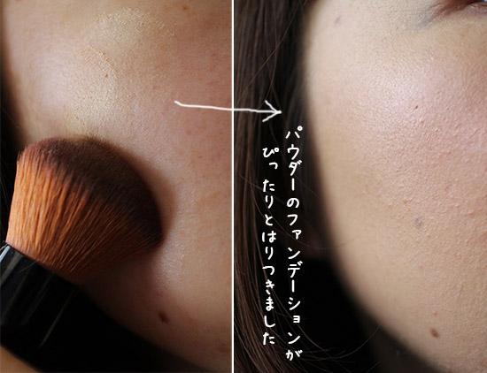 化粧ノリ ファンデのり良い 日焼止めUV おすすめ 口コミ 1