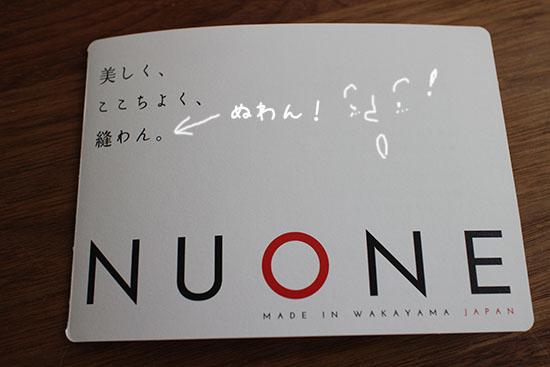 カシミア シルク 日本製ニット おすすめ