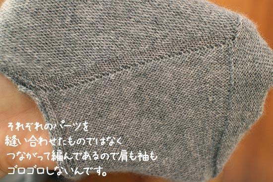 日本製ニット NUONE ブランド おすすめ 口コミ2