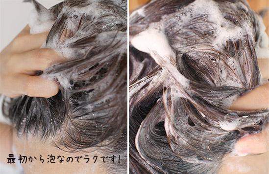 髪 広がり抑える シャンプー 口コミ体験談