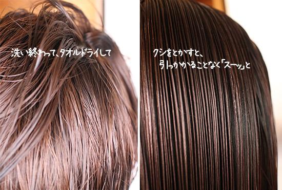 髪ボリュームアップ 女性人気シャンプー おすすめ口コミ体験談 アンプルール