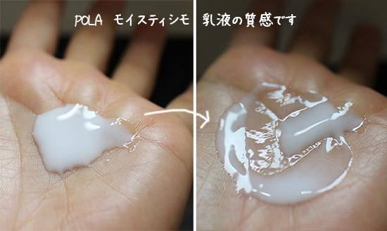 保湿化粧品 乾燥肌おすすめ 口コミ体験談
