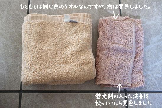 オーガニック 洗濯洗剤 口コミ体験談