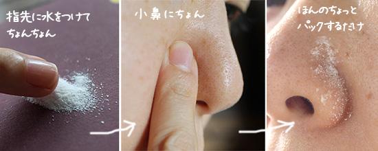 酵素洗顔 おすすめ ランキング人気 口コミ体験談 2