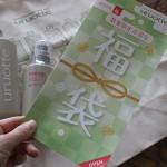 uruotte 2017年 福袋 口コミ体験談 1