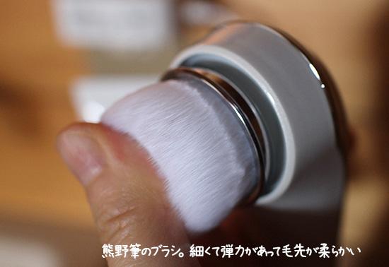 リファカラット ブラシ洗顔 口コミ2