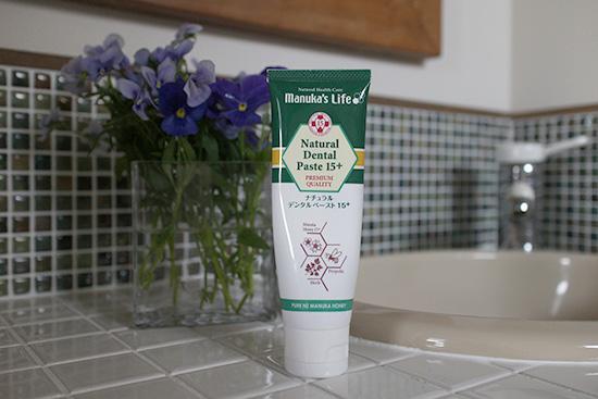 フッ素なし 研磨剤なし 歯磨き粉ペースト 子供にもおすすめ 2