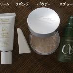 化粧崩れしないファンデーション 方法 NHKあさイチ