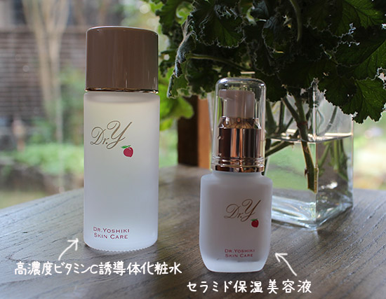 吉木伸子 スキンケア 化粧水 美容液 口コミ