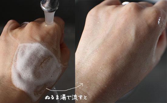石けん 洗い流せる ファンデーション おすすめ 口コミ