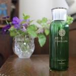 プラセンタ 高配合 化粧水 おすすめ 効果クチコミ