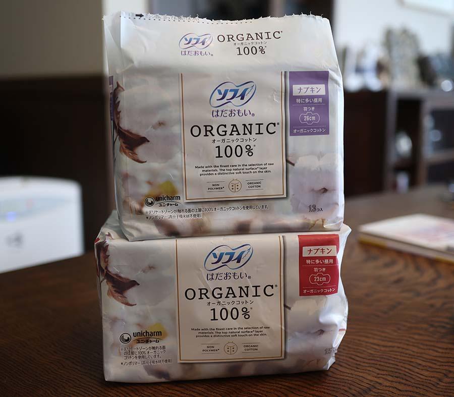 かぶれにくい 生理用紙ナプキン 市販オーガニックコットン