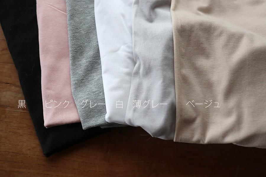白シャツ ブラウス おすすめのインナー 色選び